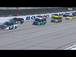 NASCAR Gander Outdoors Trucks 2020. Этап 15 - Дарлингтон