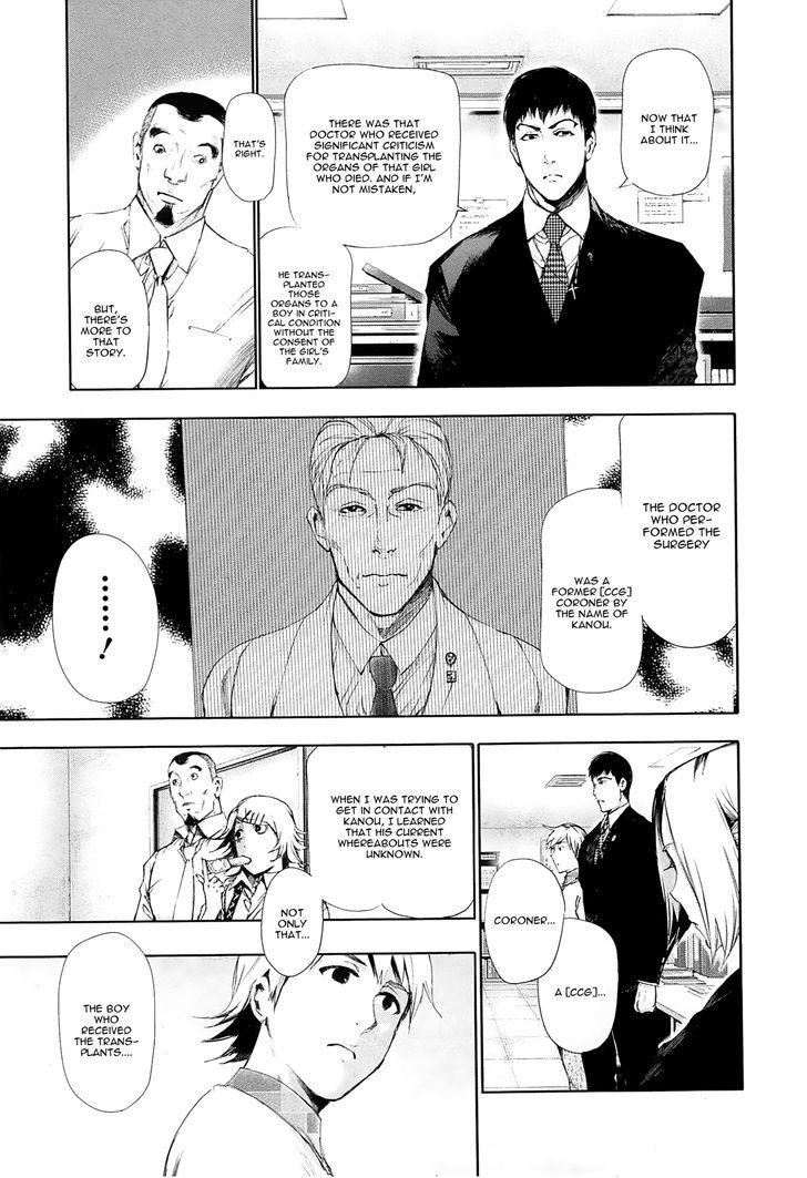 Tokyo Ghoul, Vol. 10 Chapter 90 Pursuit, image #16