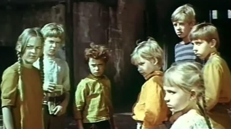Республика Вороньей улицы 1970 FullHD Приключенческий фильм детский Актер Андрис Лиелайс СССР