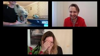 Домашние разговоры #3 Константин Левин. Беседа с Булатом Минкиным и Искандером Нуризяновым