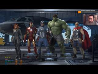 Паралич:Marvels Avengers