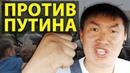 Бурятия бурлит против власти | Восстание людей сенатор Вячеслав Мархаев и Дмитрий Баиров