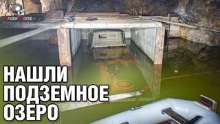 Что скрыто под центром Мурманска? | Диггеры UW спустились в подземелья Мурманска