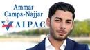 Palestinian Democrat Ammar Campa-Najjar Attends AIPAC Dinner