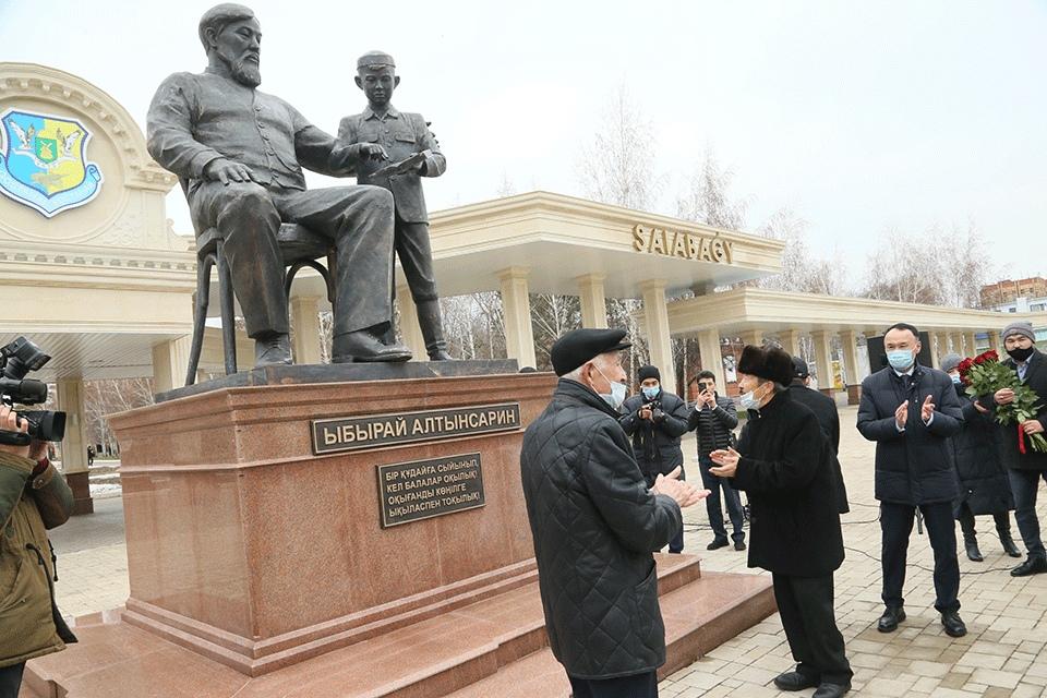 В Костанае открыли памятник Ибраю Алтынсарину - КН