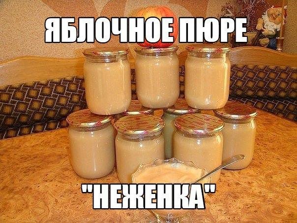 """пюре """"НЕЖЕНКА"""""""