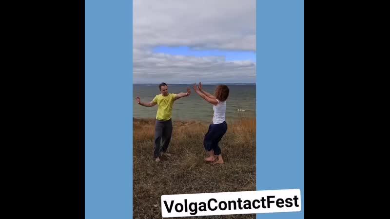 VolgaContactFestDima@Nastia