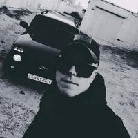 Андрюша Андреев