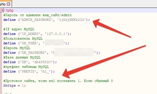 GreyMini - Автоматическая продажа привилегий на сервер., изображение №3
