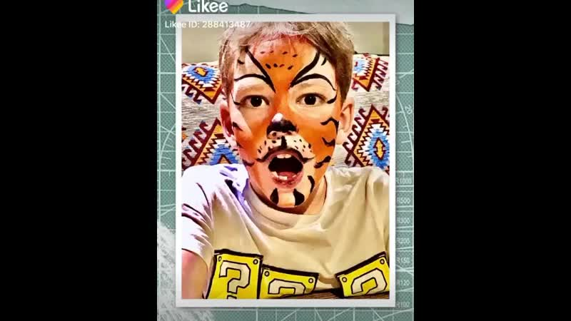 Новая функция в likee likeemorphing 👍 Прикольно луномосик превратился в тигра