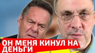 Шевченко плюнул в лицо Платошкину после этих слов. Дружбе КОНЕЦ