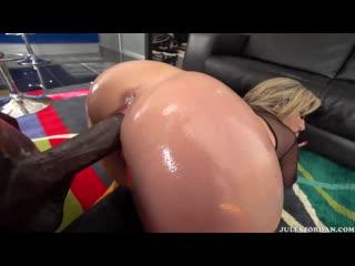 Sara Jay İnteracial Big Ass