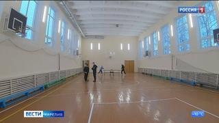 В Суоярвской среднеобразовательной школе завершили ремонт спортзала