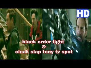 AVENGERS BLACK ORDER FIGHT | CLOAK SLAP TONY | INFINITY WAR TV SPOT