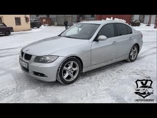 Выездная диагностика BMW 325XI Е90, 2006г.в., л.с.,МКПП-6, 4WD