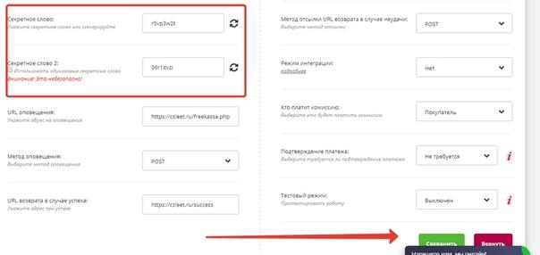 GreyMini - Автоматическая продажа привилегий на сервер., изображение №11