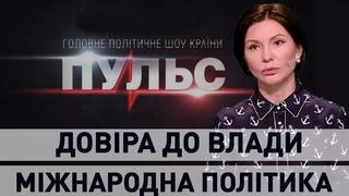 """Олена Бондаренко в ток-шоу """"Пульс"""","""