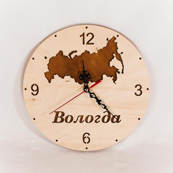Часы вологда продам казани скупка в брендовых часов
