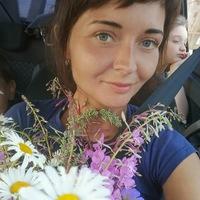 Екатерина Стромина