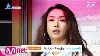 PRODUCE X 101 [NEXT WEEK] 본격 ′그룹 X 배틀′ 평가! (feat.배쌤 등장…!) 190510 EP.2