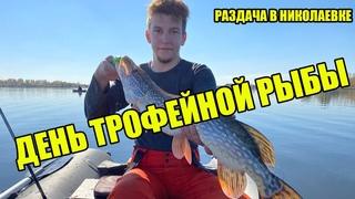 ТРОФЕЙНАЯ рыбалка на ПРУДУ! | Поймали РЕКОРДНУЮ ЩУКУ!