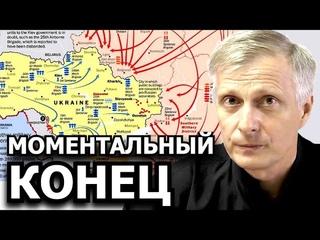 Военный и мирный сценарии освобождения Украины. Валерий Пякин