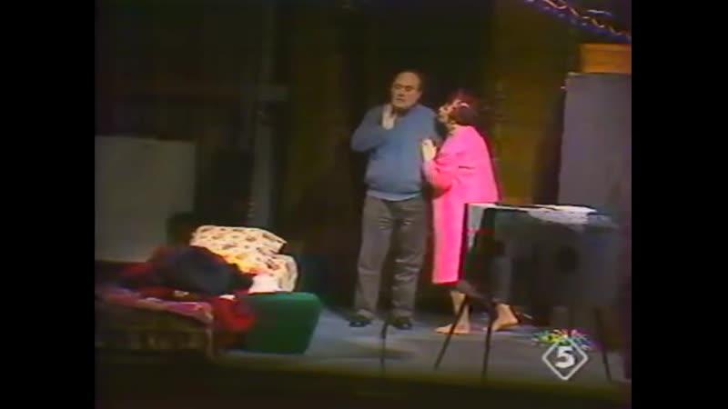 Энергичные люди Спектакль 1974
