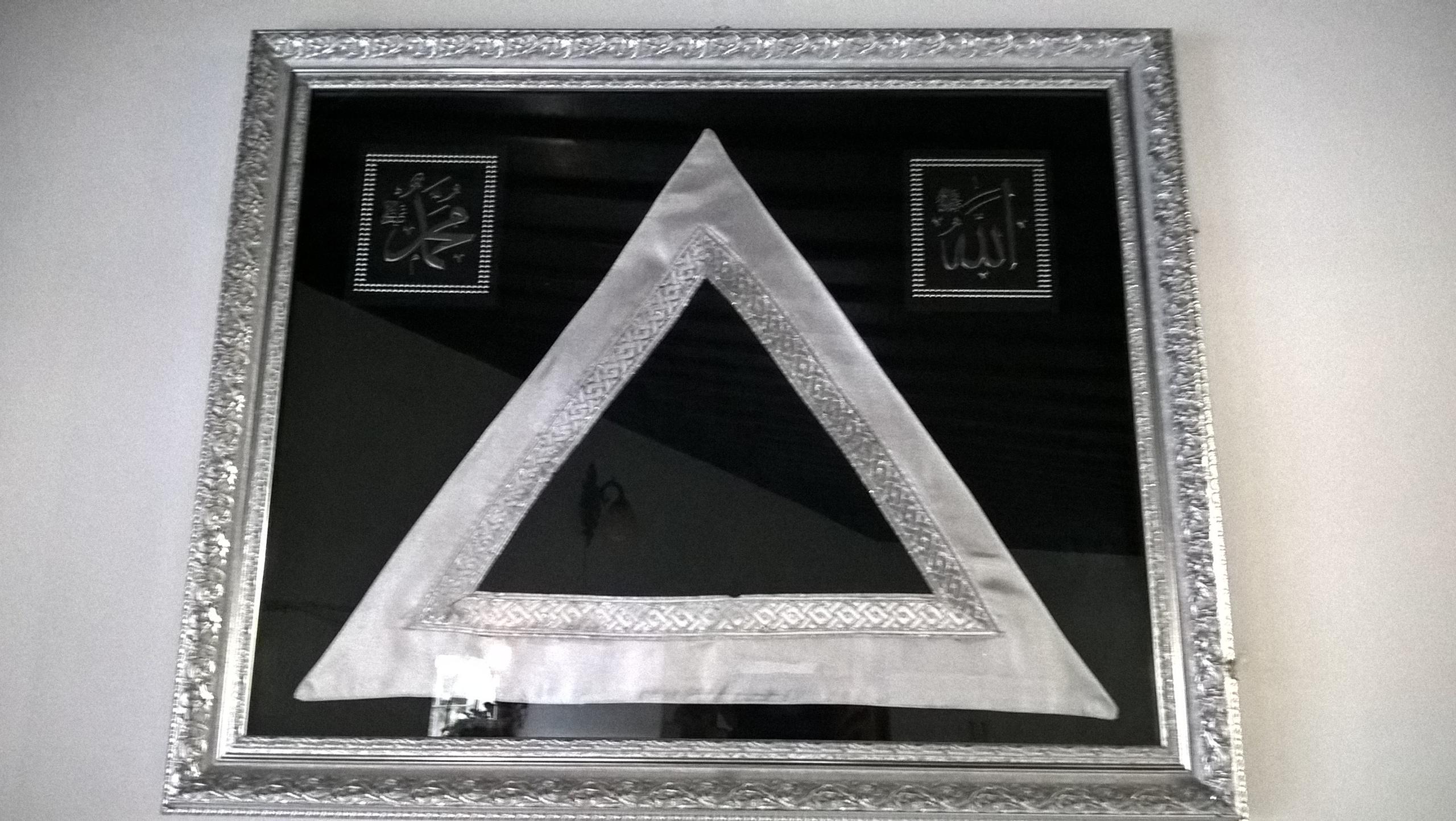 Треугольник означает Каабу