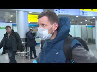 Вернувшиеся в РФ туристы рассказали о карантине в Испании