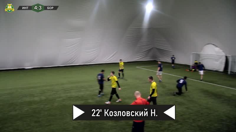 11 тур ВФЛ Высшая Лига (Интер - Боруссия)