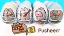 PUSHEEN шоколадные яйца Mega Secret 2021! СЮРПРИЗЫ, новая серия ИГРУШКИ Kinder Surprise unboxing