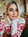 Личный фотоальбом Alina Arkhipova