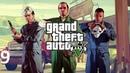 Прохождение Grand Theft Auto V - Часть 9 Честная игра
