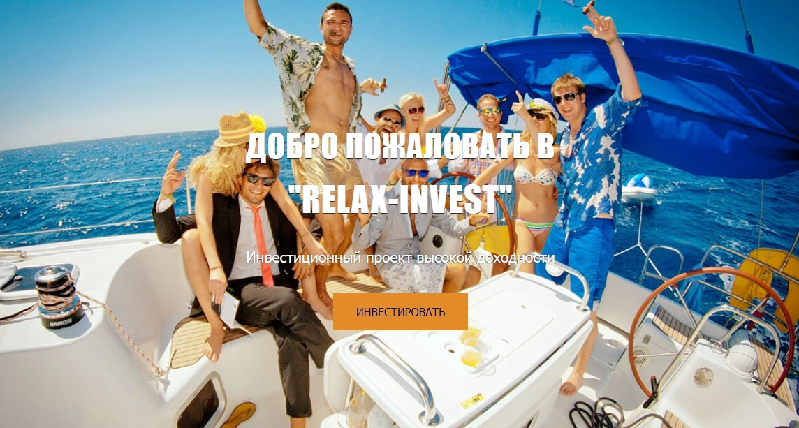 RELAX-INVEST