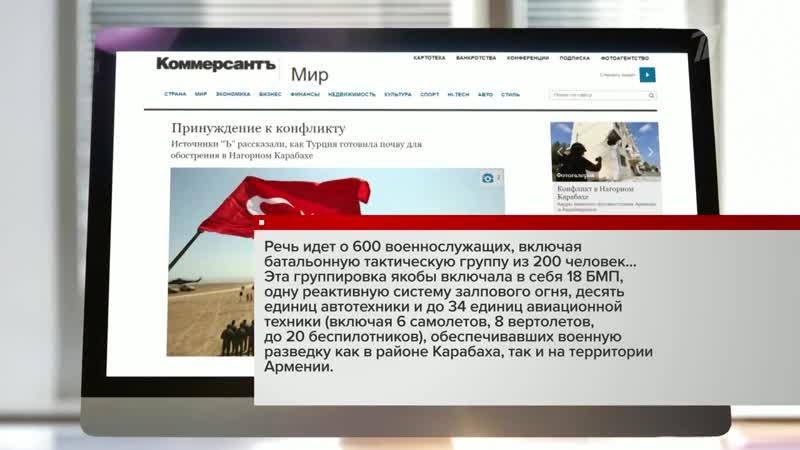 Попытки расшатать ситуацию в Белоруссии, беспорядки в Киргизии...