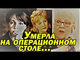 Стали известны обстоятельства смерти Градовой