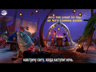 Jonas blue – i see love ft. joe jonas (from hotel transylvania 3) [рус.саб]