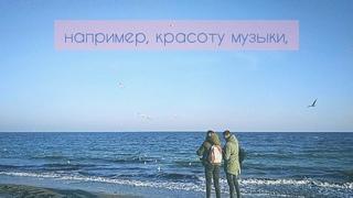 Любовь удивительное чувство - метрополит Антоний Сурожский  [ голос Надея Коломиец]