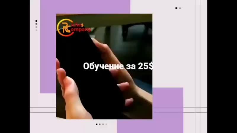 Dinara_maratovna_m_20200112_1.mp4