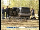 Мужчина с простреленной головой обнаружен в затопленной в озере машине