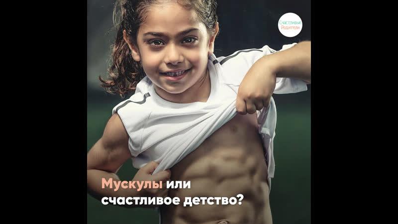 Самый мускулистый мальчик