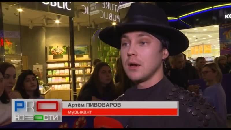 Артем Пивоваров рассказал о создании хита Филиппа Киркорова Романы