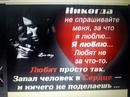 Фотоальбом Ильи Азери