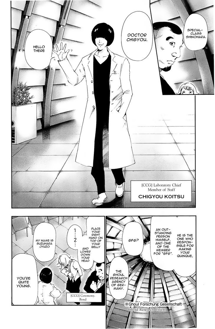 Tokyo Ghoul, Vol.9 Chapter 82 Expert, image #2