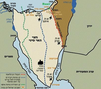 Город Ямит находился на северо-востоке Синая.