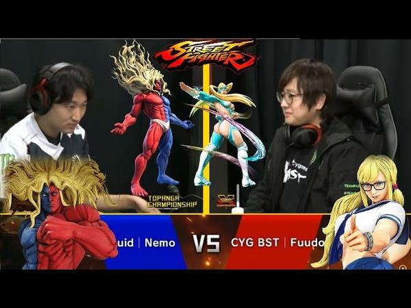 Topanga Championship - Nemo (Gill) vs Fuudo (R. Mika) ねも(ギル)vs ふーど(ミカ)- Street Fighter V - CE
