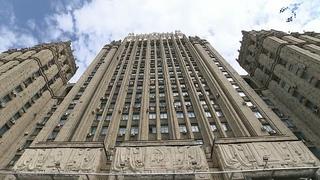 Москва выразила Токио решительный протест из-за недружественной реакции японских властей.