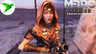 Metro: Exodus - Enhanced Edition #13 🎮 Центр связи