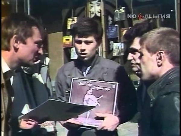 Меломаны 1986.avi