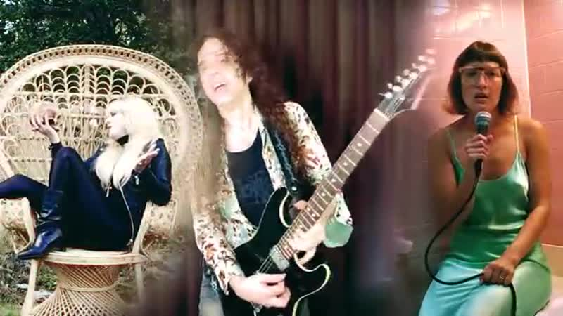 Marty Friedman Mastodon Lucifer Baroness cover You Make Loving Fun